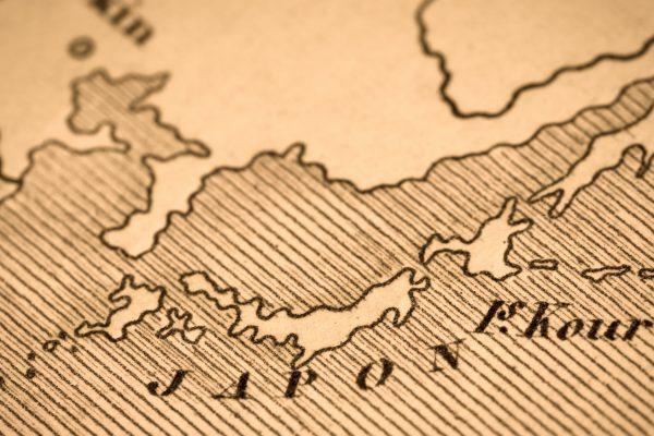 【第3回】戦前、日本領の「樺太」にいた先祖…戸籍は現存するのか?